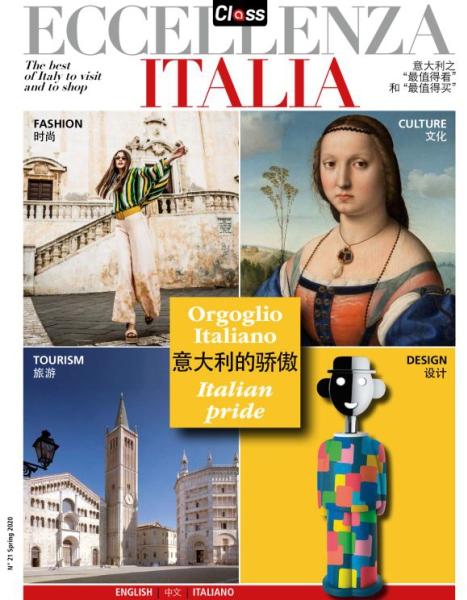 Eccellenza Italia