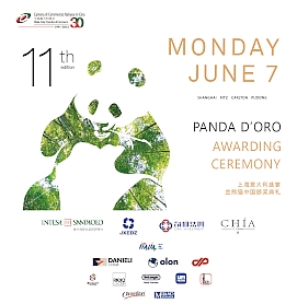 Panda d'Oro Awarding Ceremony